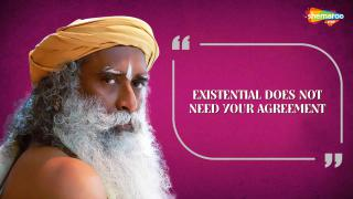 Existential Does Not Need Your Agreement