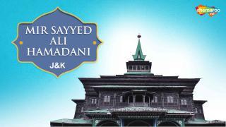 Mir Sayyed Ali (RH)
