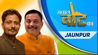 Jaunpur | Episode 35
