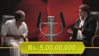 Rajnikanth Won 5 Crore
