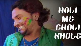 Holi Me Choli Khole
