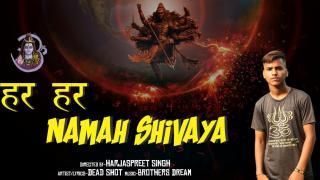 Har Har Namah Shivaya