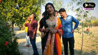 Pyar Wala Bhoot
