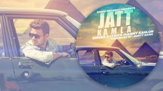 Jatt Kamla