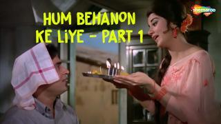 Hum Behanon Ke Liye - Part 1