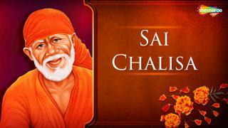 Sai Chalisa - Male - Hindi Lyrics