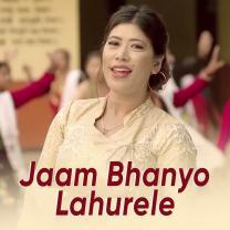 Jaam Bhanyo Lahurele