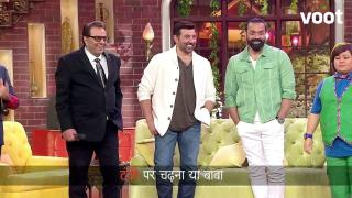 A Dharmendra, Sunny and Bobby special