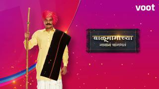 Balu tests Madhav Rao