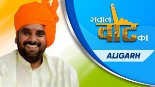 Aligarh | Episode 8