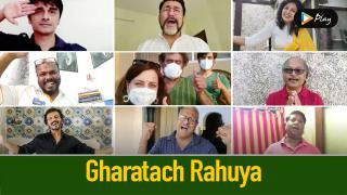 Gharatach Rahuya