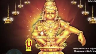 Neai Manakkayilea Lord Ayyappan Songs
