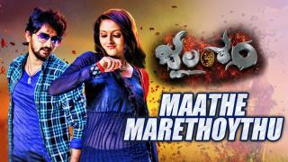 Maathe Marethoythu