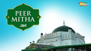 Peer Mitha (RH)