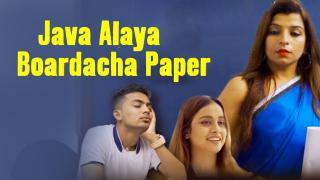 Java Alaya Boardacha Paper
