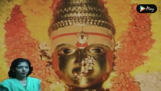 Maja May Bhetali