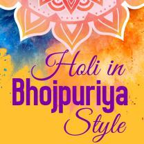 Holi in Bhojpuriya Style