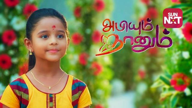 26-10-2021 Abiyum Naanum Sun TV Serial Episode 306