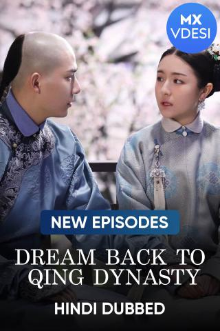 Dream Back To Qing Dynasty (Hindi Dubbed)
