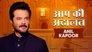 Anil Kapoor in Aap Ki Adalat | Watch Full Interview