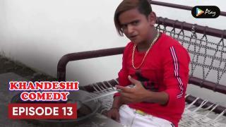 EP 13 - Chotu Gulab Jamoon Wala
