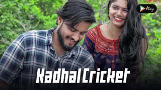 Trailer   Kadhal Cricket