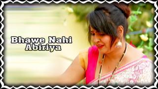 Bhawe Nahi Abiriya