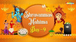 Shravnmas Mahima Day-9