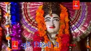 Ram Charit Maanas