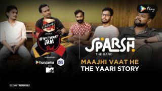 Maajhi Vaat He -  - Band Journey
