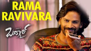 Rama Ravivara