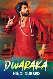 Dwaraka (Hindi Dubbed)