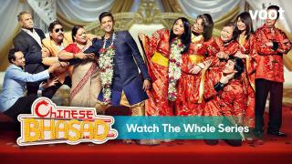 Binge Watch: Chinese Bhasad