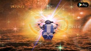 Om Pram Preem Prom Sah Shaneshcharay Namah (Tantrokt Shani Mantra)
