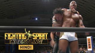 Tomohiro Ishii & Shinsuke Nakamura vs Shelton Benjamin & Minoru Suzuki