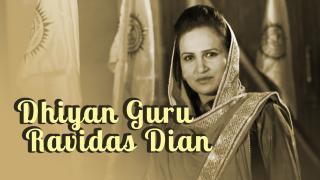 Dhiyan Guru Ravidas Dian