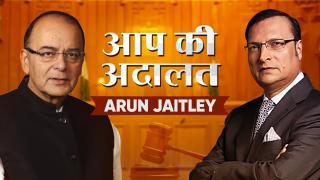 Union Minister Arun Jaitley in Aap Ki Adalat