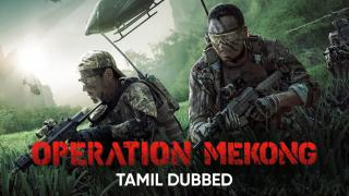 Operation Mekong (Tamil Dubbed) | Banner Trailer