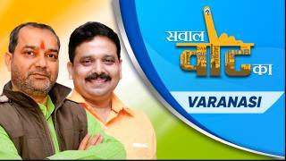 Varanasi | Episode 37