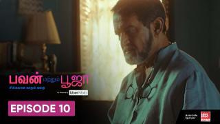 Episode 10 - When Love Hurts