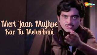 Meri Jaan Mujhpe Kar Tu Meherbani