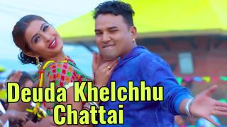 Deuda Khelchhu Chattai