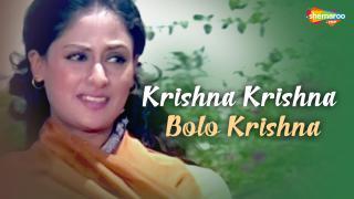 Krishna Krishna Bolo Krishna