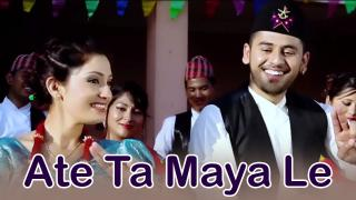Ate Ta Maya Le