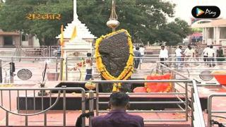 Om Shaneshcharay Namah (Shri Shani Bij Mantra)