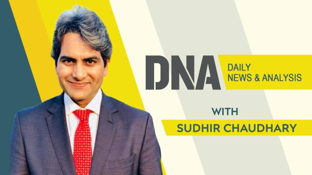 Watch DNA with Sudhir Choudhary Serial All Latest Episodes and Videos Online on MX Player