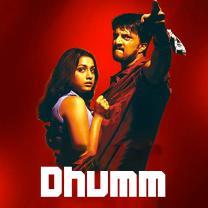 Dhumm