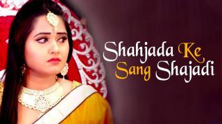 Shahjada Ke Sang Shajadi