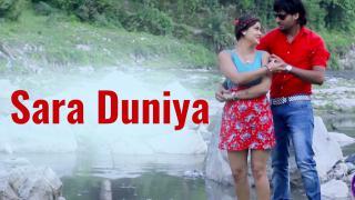 Sara Duniya