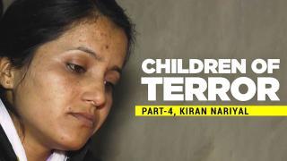 Kiran Nariyal